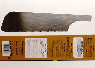 Gyokucho Usuba (Thin Blade) Razor Saw (Blade only) for wood, laminate and acrylic