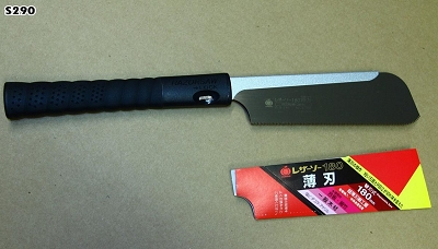 Gyokucho Usuba (Thin Blade) Razor Saw (Blade + Handle) for wood, laminate and acrylic