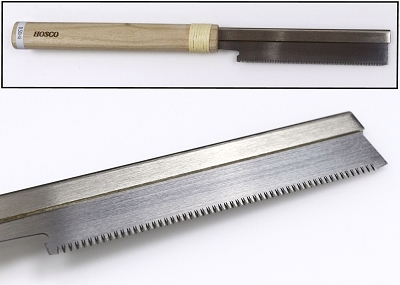 High Grade Fret Slot Cutting Saw (0.50mm)